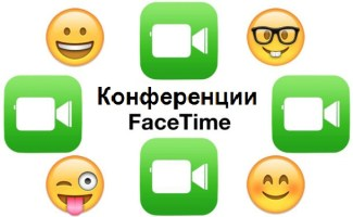 howto-group-facetime-ios-610×375