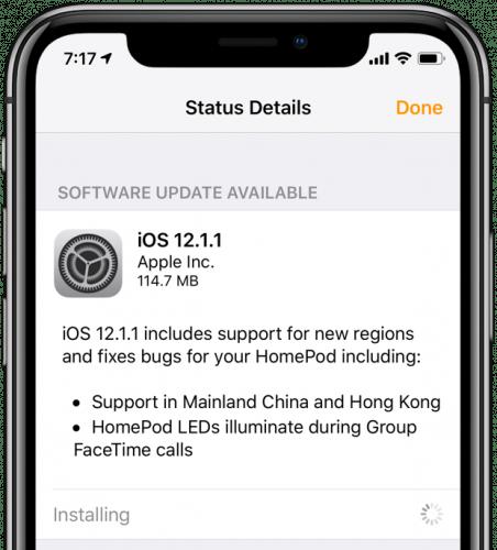 HomePod-12.1.1-update-452×500