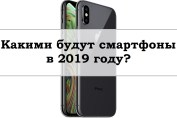 iphone-xs-space-select-2018