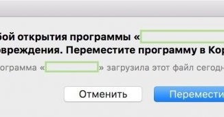 gatekeeper_error1-600×171
