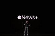 Apple-news-event4