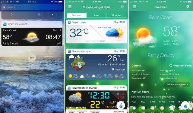 Widget-Weather-Widget-on-iPhone