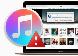 iTunes-12.5-3
