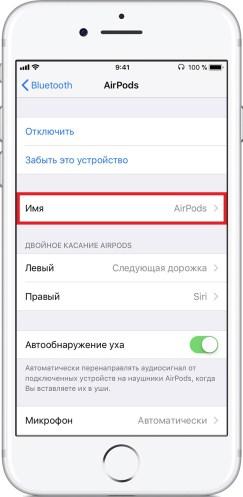 ios11-iphone7-settings-bluetooth-airpods