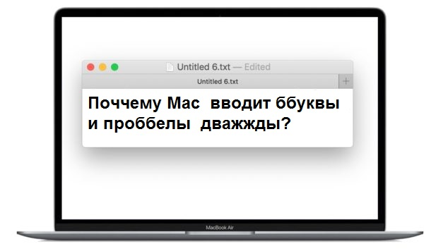 mac-double-typing-keys-issue-610×353
