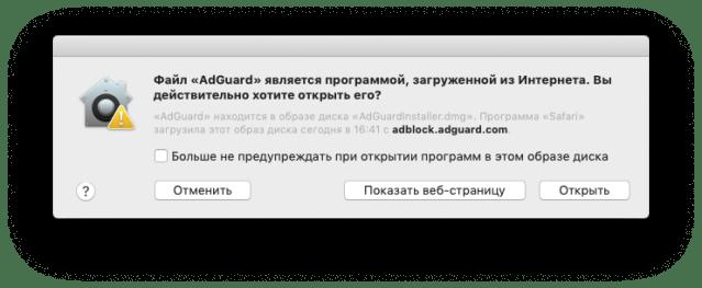 Снимок экрана 2019-04-02 в 16.45.01