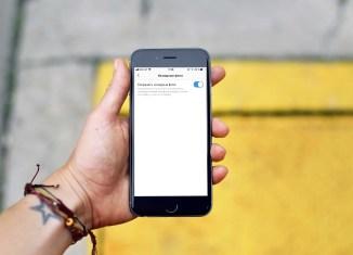 Stop-iPhone-from-Saving-Instagram-Photos