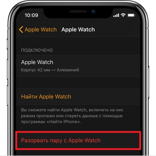 ios12-iphone-x-watch-my-watch-watch-selected-apple-watch-info-find-my