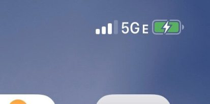 ios-13-beta-signal-icon