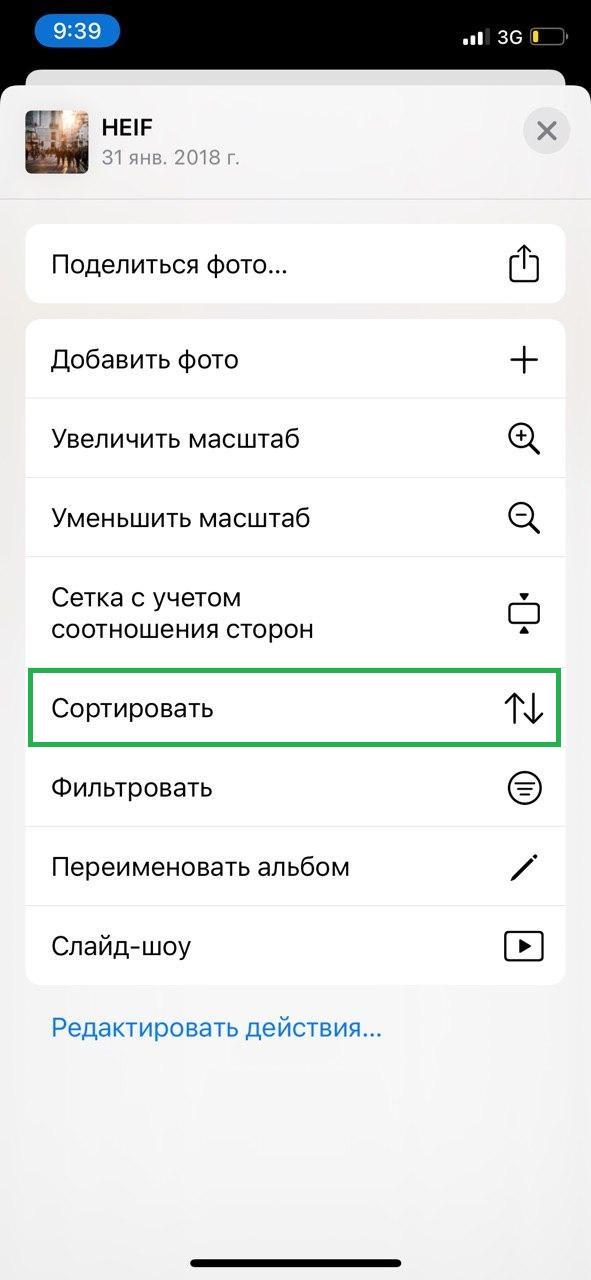 Как использовать фильтры в приложении «Фото» на iPhone в ...