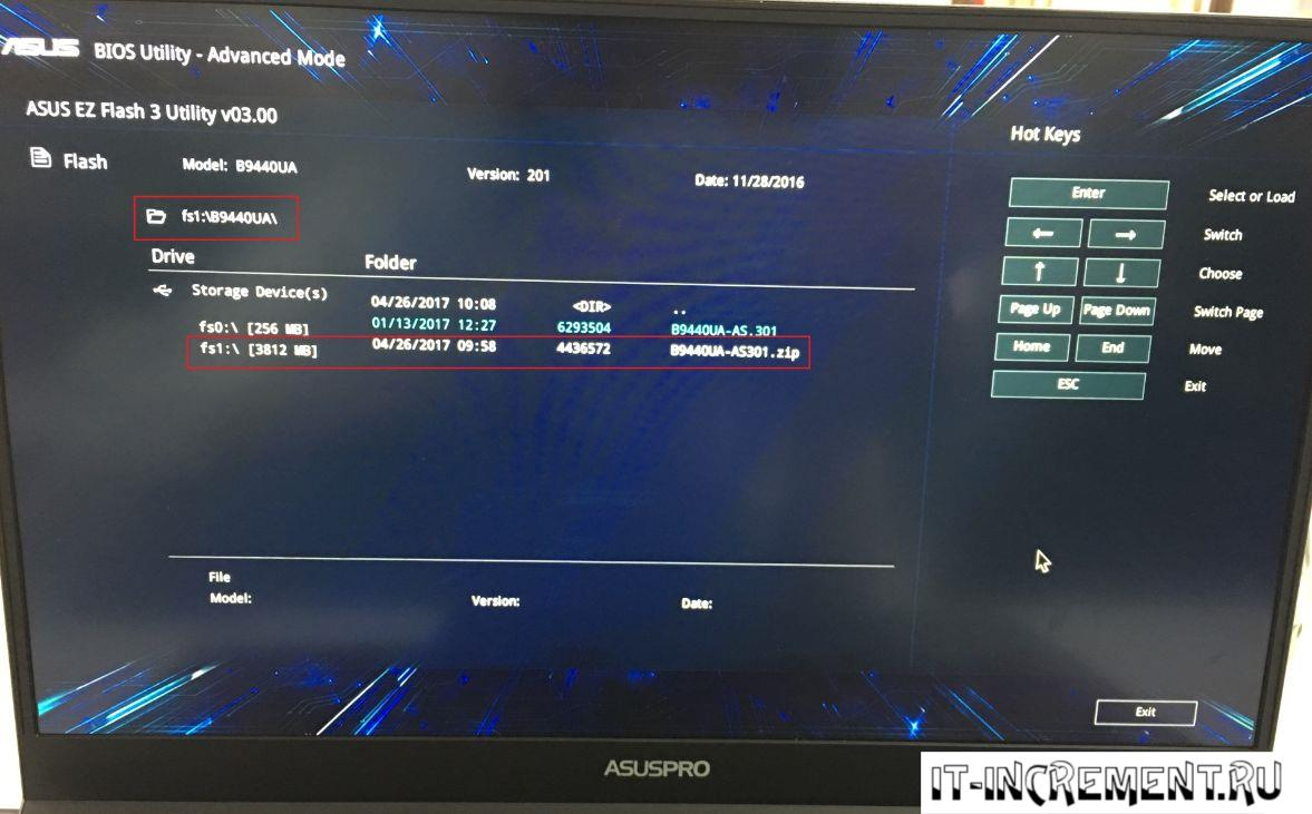 تحديث ASUS BIOS.