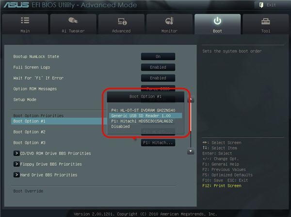 Device Priority in UEFI BIOSE