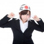 rp_YUKA862_hisyoumun15210248-thumb-1000xauto-18587-300x200.jpg