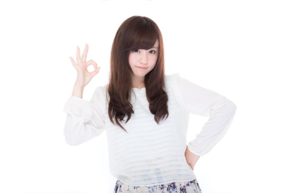 YUKA863_ok15185909-thumb-1000xauto-18589