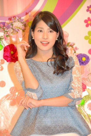 きれい永島優美