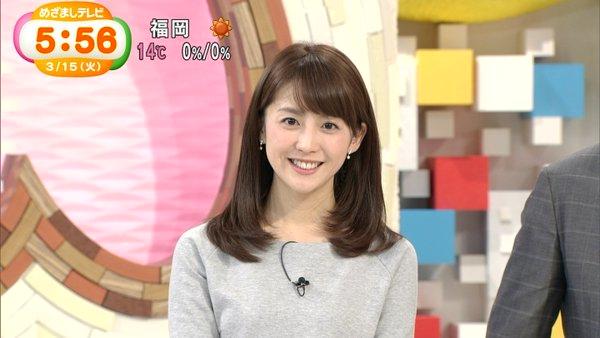 女子アナ宮司愛海5