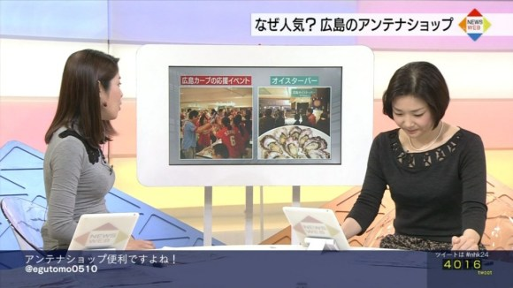 kamakura-chiaki05