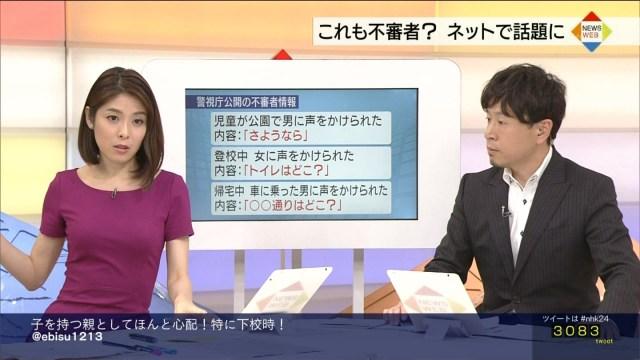 kamakura-chiaki10