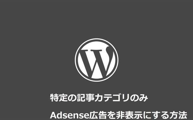 wordpress-plugin01