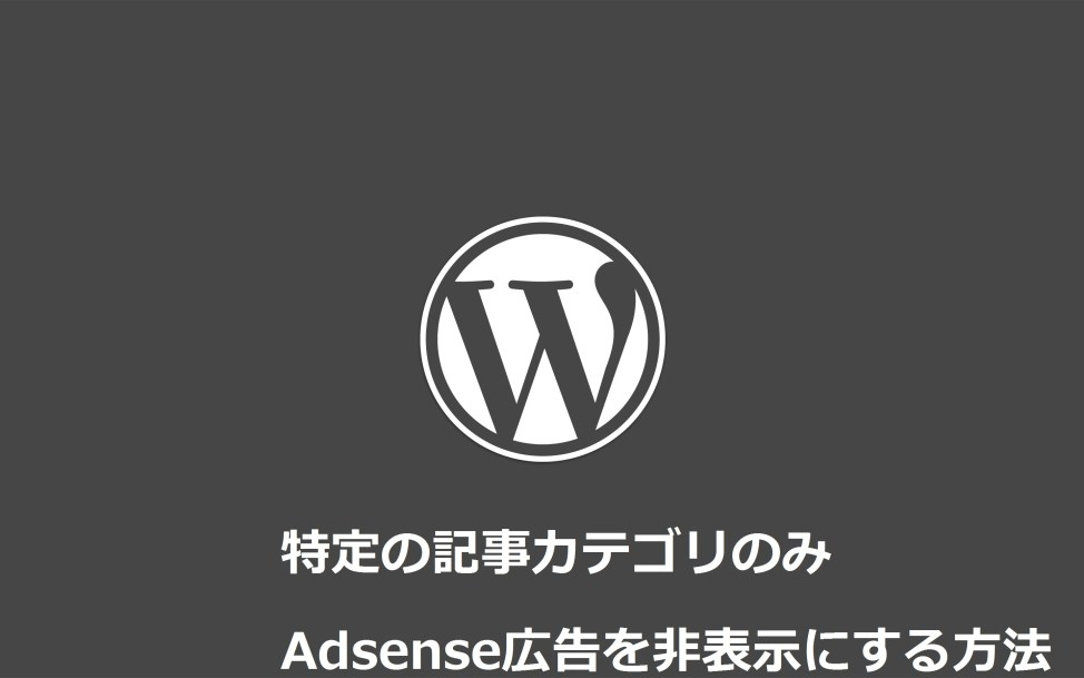 wordpress-plugin01