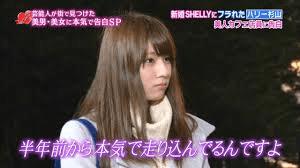 tsutsumi-reimi08