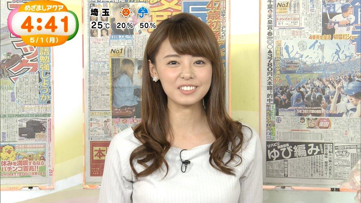 フジテレビ宮澤智アナがかわいい!気になるカップや身長は?