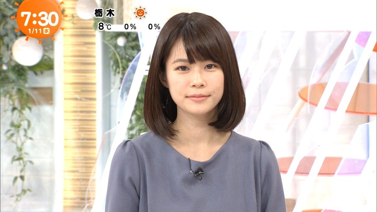 フジテレビ鈴木唯アナがかわいい...