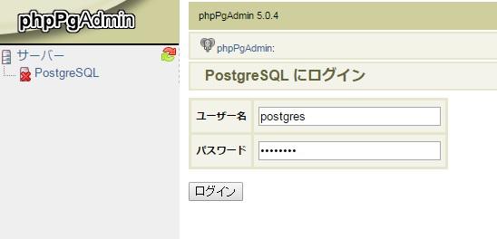 pgsql2