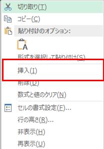 excel_menu_01