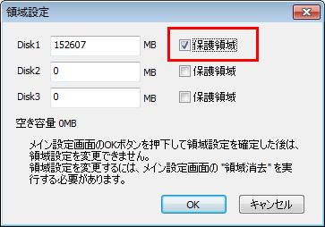 jigenplay_03
