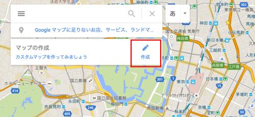 google_maps_02