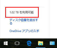 office365solo_09