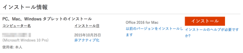 office365solo_11