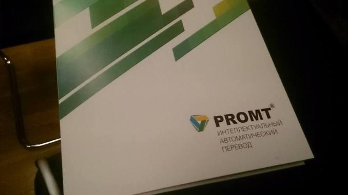 Promt11