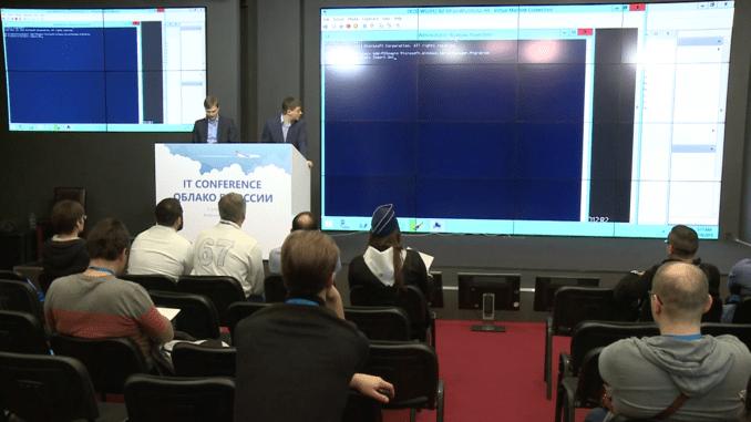 Microsoft IT Conference: Облако в России