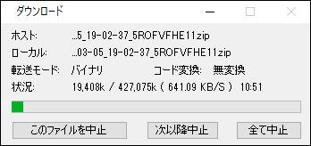 networkerror12