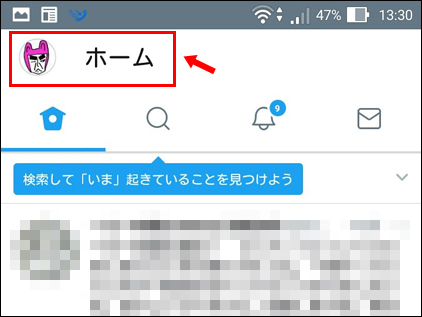 twitter_multiaccount05