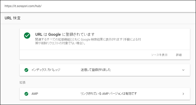 indexsearch06