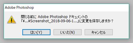 Photoshop_freeze02