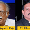 TDP Ministers Resigned