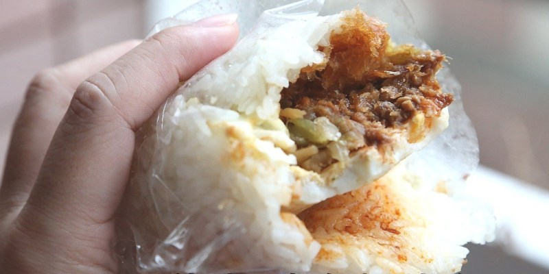 台南早餐 自選口味的豐富配料飯糰 排隊早餐店 『佳味早餐飯糰』 割包