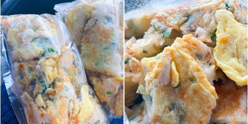 台南仁德區美食|「太子早餐」有一種飽叫做老闆怕你吃不飽!!台南超佛心古早味蛋餅一份只要30元!