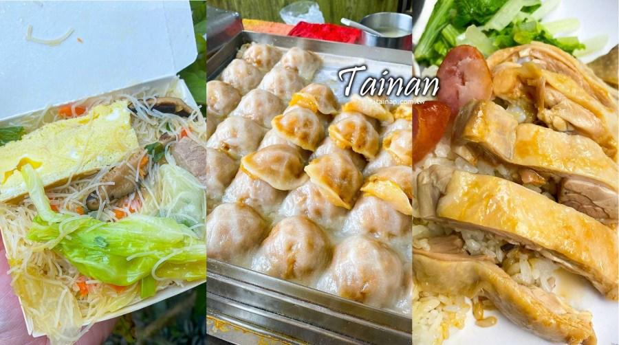 來台南玩請收藏這篇!!台南赤崁樓必吃美食攻略!!精選13家你不能錯過的赤崁樓人氣小吃!