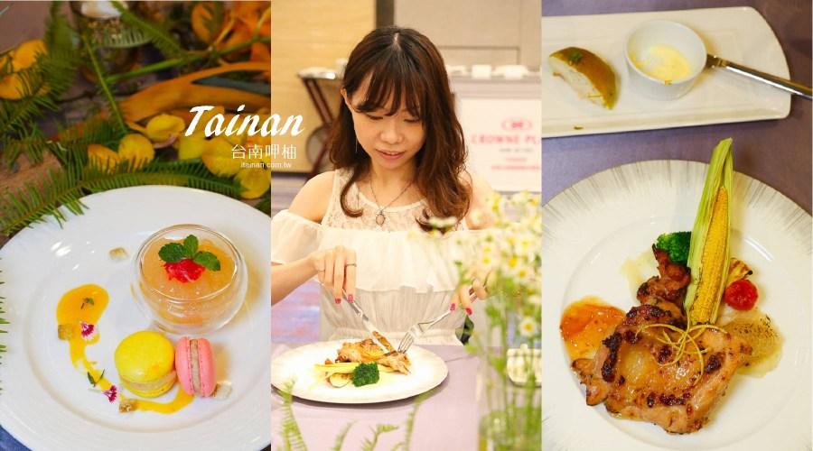來台南呷柚!不只是水果,白柚也能入料理!台南6家星級大飯店聯手推出限定白柚套餐,11/30前吃得到