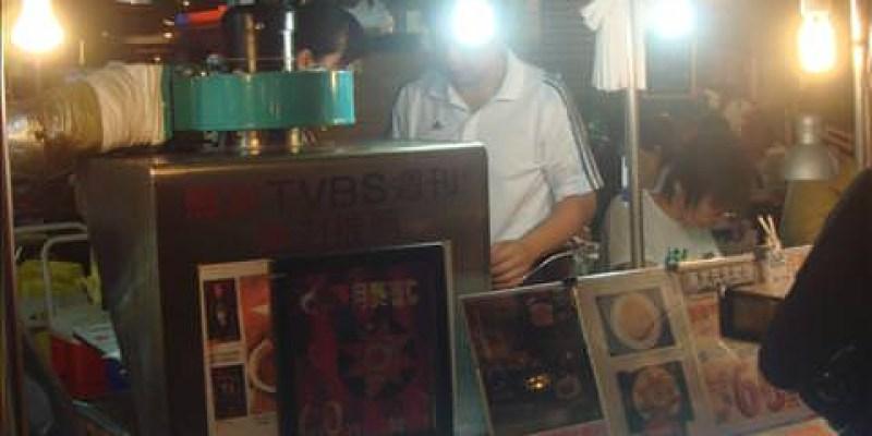 【食記】高雄六合夜市--泰式月亮蝦餅
