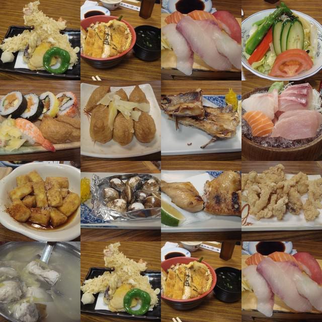 【食記】台南伊都平價日式料理