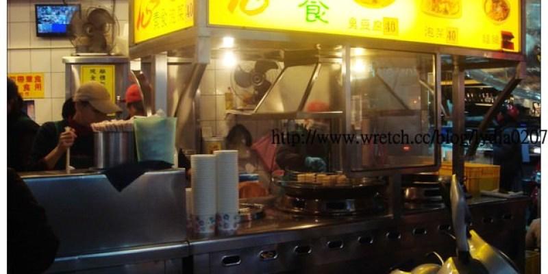 【食記】台中逢甲夜市一心素食臭豆腐