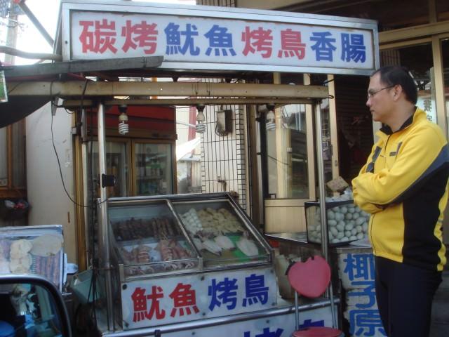 【食記】楓港烤魷魚