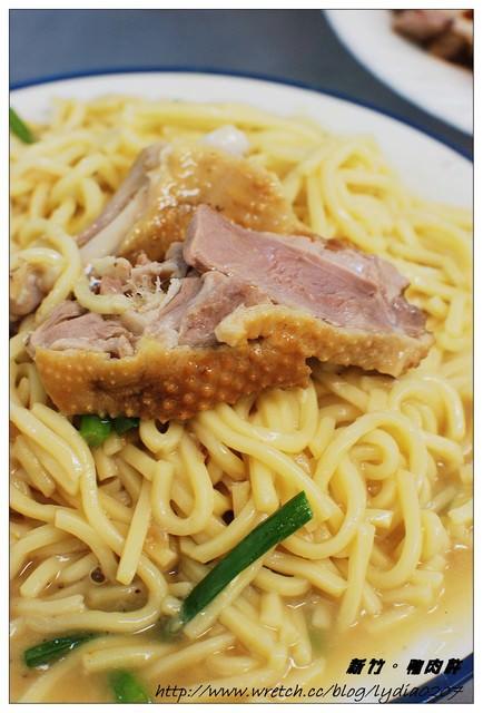 【食記】新竹。鴨肉許&摩斯漢堡和風炸雞~一個人的高鐵初體驗