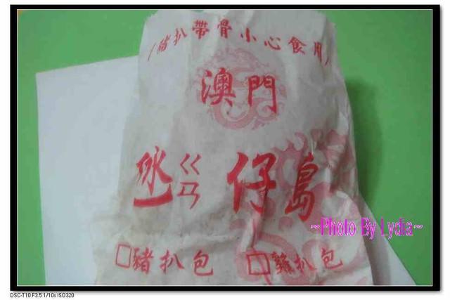 """香港來的""""澳門豬扒包"""""""